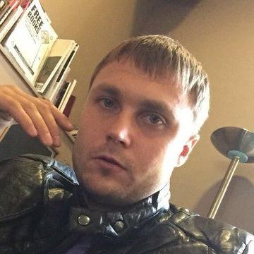 Kanstantsin, 32, Minsk, Belarus