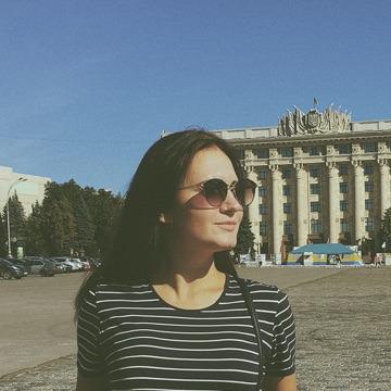 Kathryn, 22, Kharkiv, Ukraine