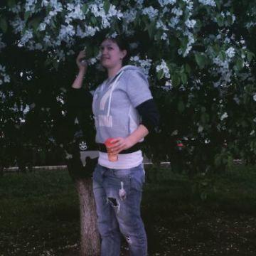 Ivanna, 30, Kiev, Ukraine
