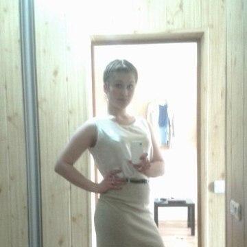 Тамара, 25, Omsk, Russian Federation