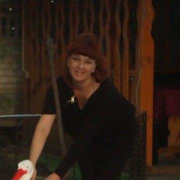 Юлия Георгиевна, 47, Belgorod, Russian Federation