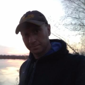 Макc, 35, Poltava, Ukraine