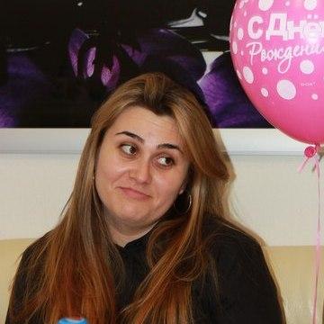 julia, 35, Novomoskovs'k, Ukraine