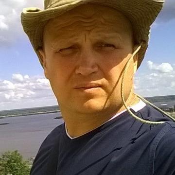 Константин, 45, Nizhny Novgorod, Russian Federation