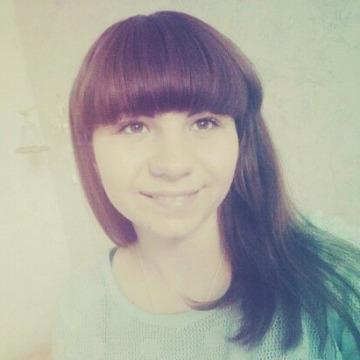 Виктория, 20, Kiev, Ukraine