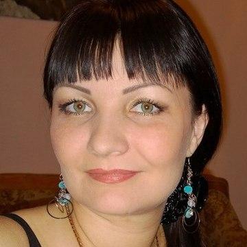 Оксана, 37, Yekaterinburg, Russian Federation