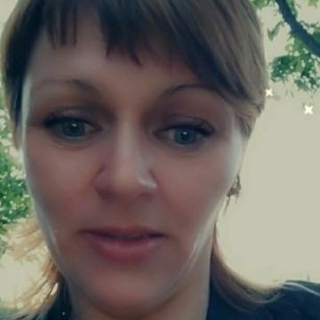 Светлана Максименко, 42, Lviv, Ukraine