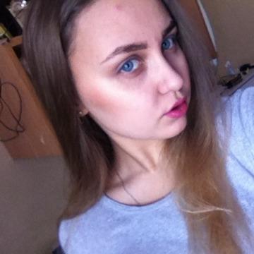 Дарья, 25, Yekaterinburg, Russian Federation