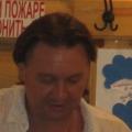 Ed, 49, Kiev, Ukraine