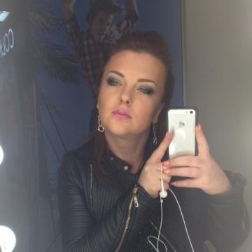 Aleksandra, 36, Kiev, Ukraine