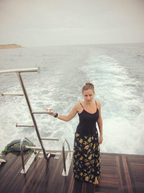 Leila, 31, Kryvyi Rih, Ukraine