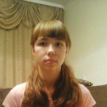 Александра, 24, Chita, Russian Federation