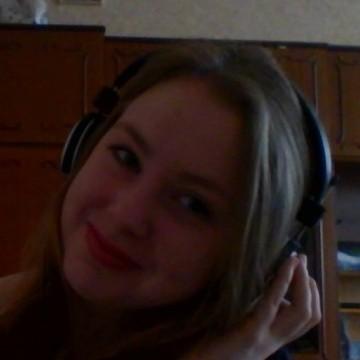 Elena, 22, Moscow, Russian Federation