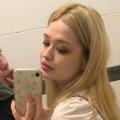 Катерина, 20, Gelendzhik, Russian Federation
