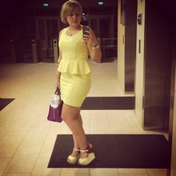 Yana Malikova, 29, Moscow, Russian Federation