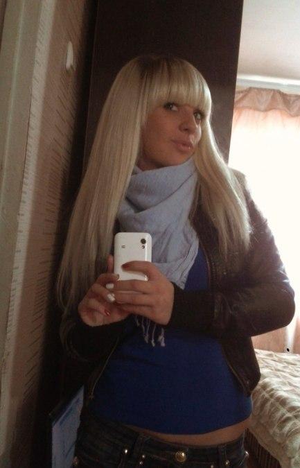 Natali, 32, Zaporizhzhya, Ukraine