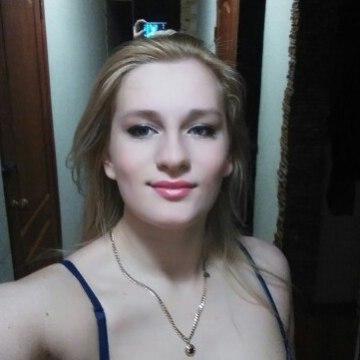 Ирина, 22, Kryvyi Rih, Ukraine