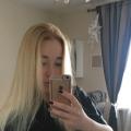 Nadezhda, 22, Kazan, Russian Federation