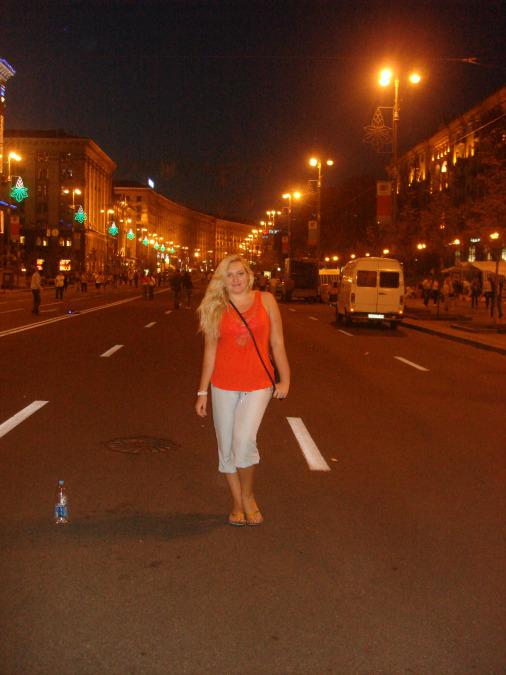 Mary, 29, Odesa, Ukraine
