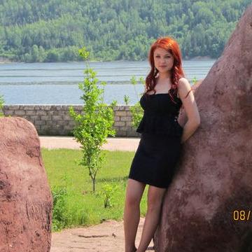 kristina sol, 35, Sarov, Russian Federation