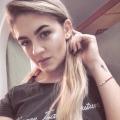 Tifani, 22, Kiev, Ukraine