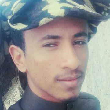 Mohmmed, 26, Aden, Yemen