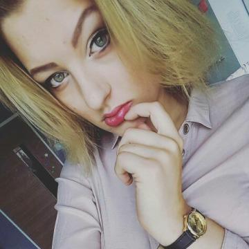 Rose Merlinna, 27, Sydney, Australia