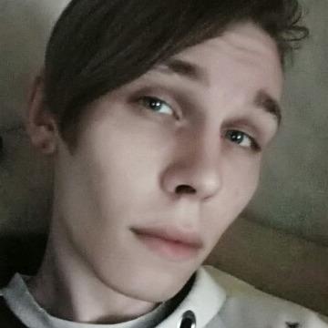 Denis Astreyko, 26, Minsk, Belarus