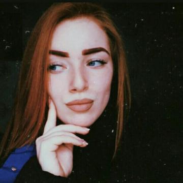 Альбина, 22, Dnipro, Ukraine
