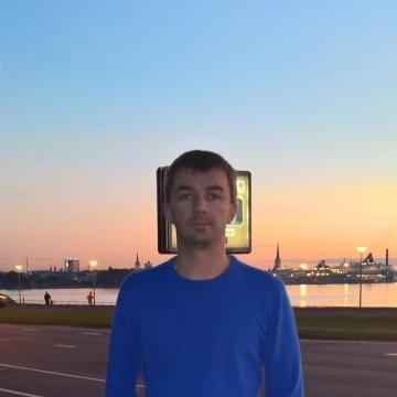 Ilja, 33, Tallinn, Estonia