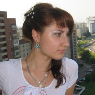 Irina, 33, Saint Petersburg, Russian Federation