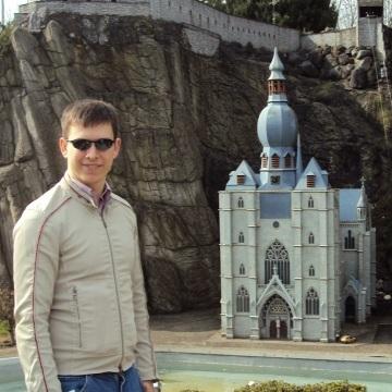 Richard, 34, Willemstad, Netherlands Antilles