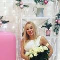 Natasha, 49, Dnipro, Ukraine