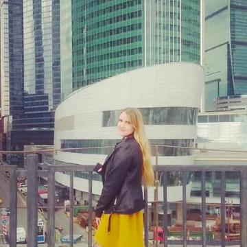 Irina, 31, Moscow, Russian Federation