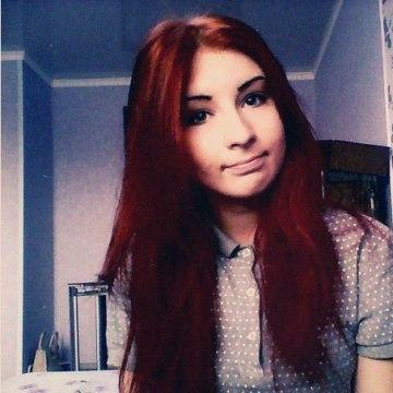 Anastasia, 22, Orsk, Russian Federation