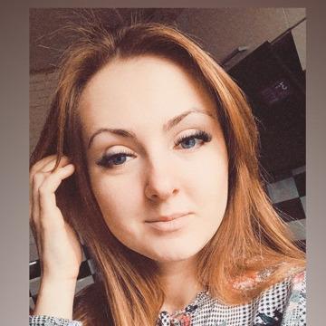 Ekaterina, 22, Nikopol', Ukraine