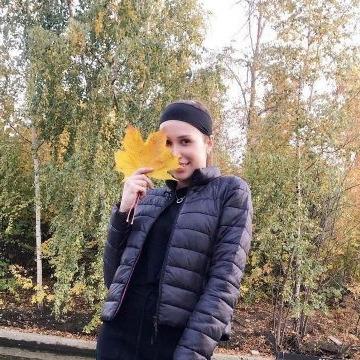 Luba, 19,