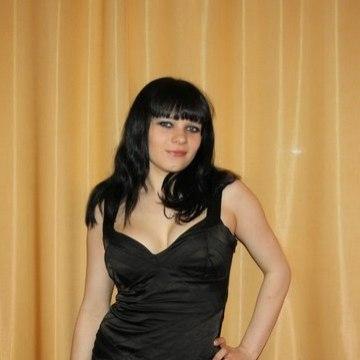 Светлана, 26, Novosibirsk, Russian Federation