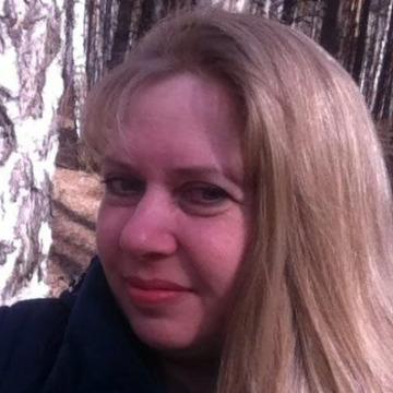 Ирина, 48, Tyumen, Russia