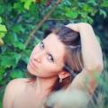 Alena, 30, Rivne, Ukraine