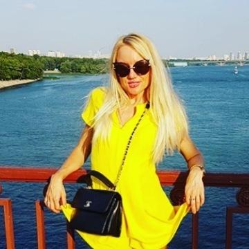 Nastasja Pirih, 33, Kievskaya, Ukraine