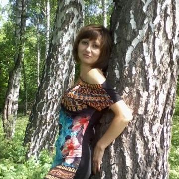 Светлана Гладыш, 34, Kremenchug, Ukraine