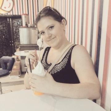 Екатерина, 23, Haerbin, China