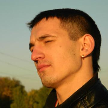 Victor, 24, Kishinev, Moldova