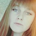 Арина, 22, Odesa, Ukraine
