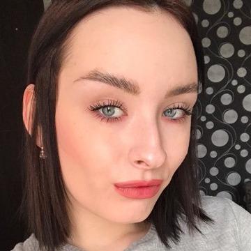 Анна, 25, Zhytomyr, Ukraine