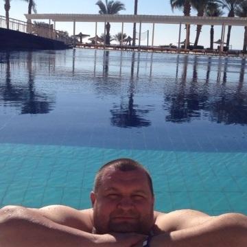 Вадим, 43, Dniprodzerzhyns'k, Ukraine