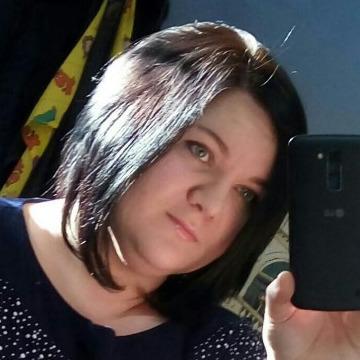 Катерина, 36, Omsk, Russian Federation