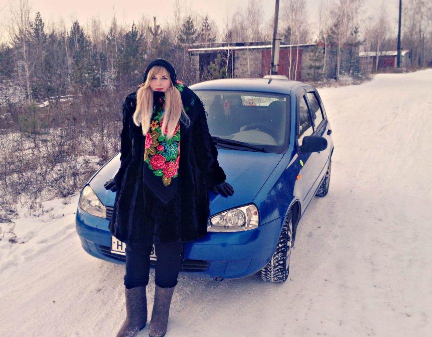 Svetlana, 24, Chelyabinsk, Russian Federation