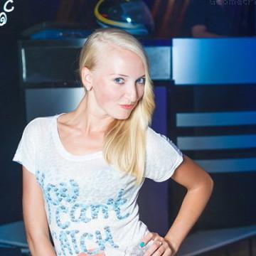 Inessa, 29, Simferopol', Russian Federation